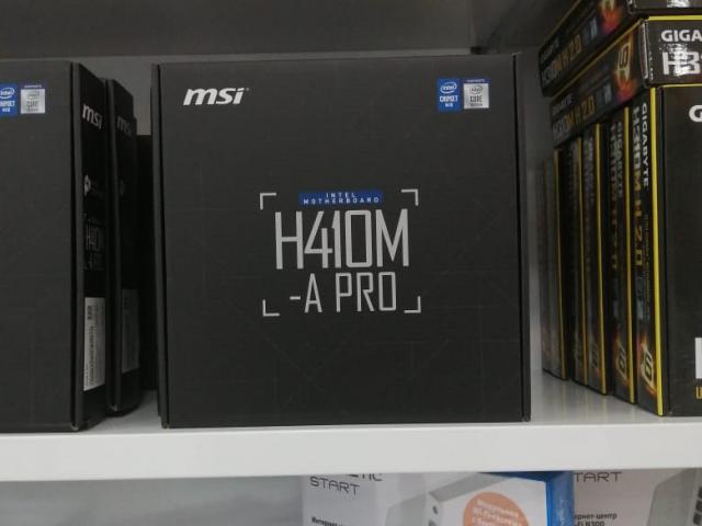 "Ana plata ""msi h410m a pro"""