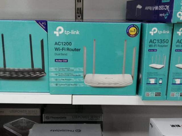 """tp-link archer c50 (ac 1200) wireless n"" modem"