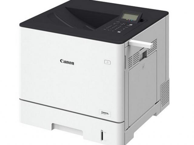 Rəngli canon printer