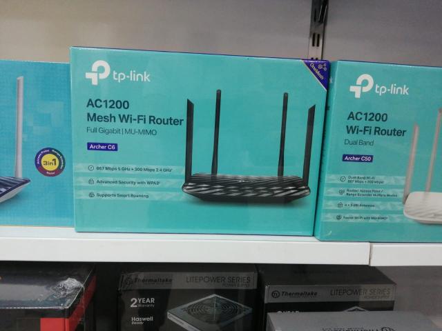 Router  tp-link archer c6 ac1200 wireless mu-mimo full gigabit