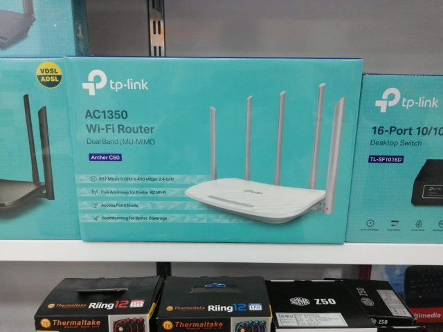 """Router """"tp-link ac1350 wireless dual band archer c60"""""""