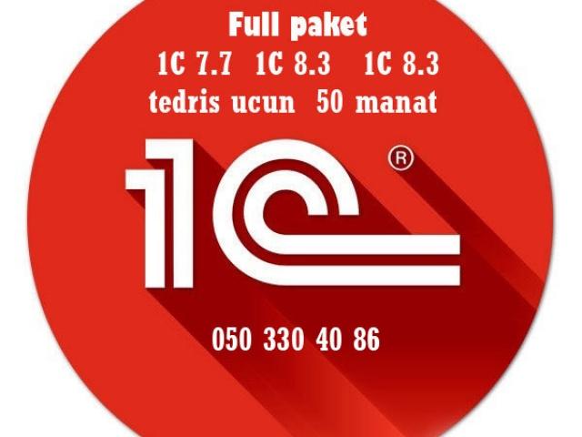 1C Tam Full paket proqramın yazılması