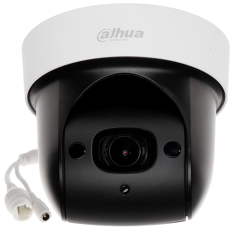 """Təhlükəsizlik kamerası """"Dahua SD29204S-GN-W """""""