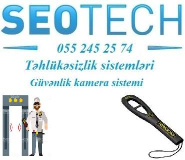 ✓ El tipli metal detector / metal arama ✓